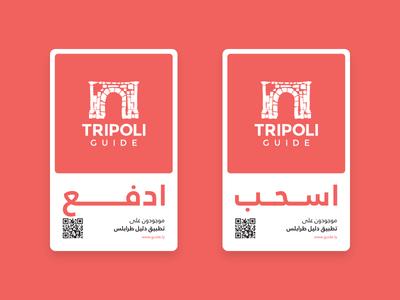 Sticker print sticker logo branding