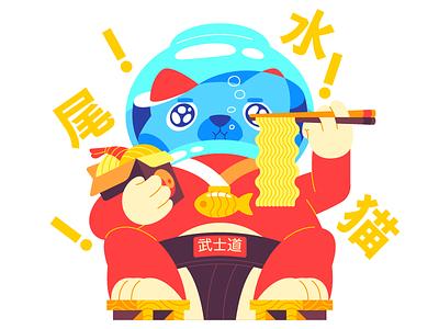 Maneki-Neko  | Noodle-Cat radikz vector sticker cat neko maneki