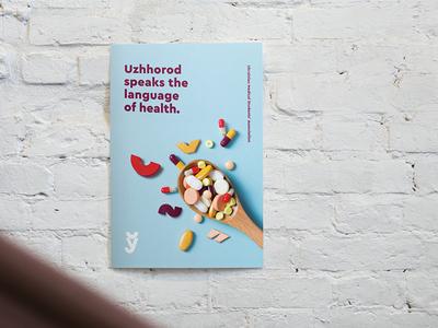 Uzhhorod speaks the language of health
