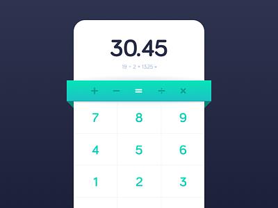 Daily UI 004 - Calculator field input clean form calculator design interface ui daily