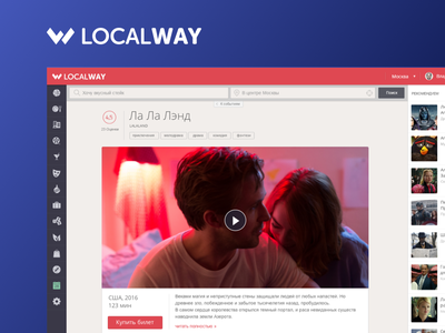 Localway Website pink ui uiux promo site website web