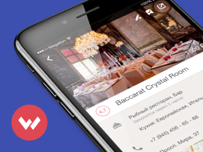 Localway iOS & Android Apps