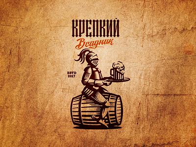 Strong rider beer illustration emblem logo warrior knight rider