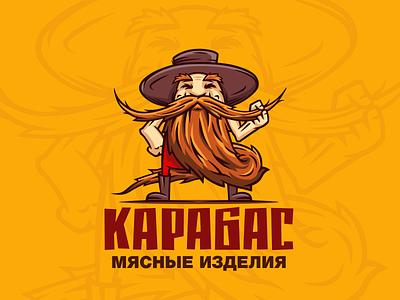 Karabas meat specialist personage beared bearded beard