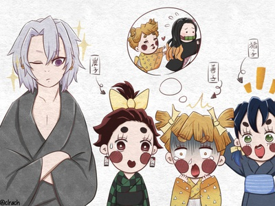 Uzui Zenko Sumiko Inoko nezuko manga anime chibi fan art illustration art illustrator cute funny inosuke zenitsu tanjiro tengen demon slayer kimetsu no yaiba inoko sumiko zenko uzui