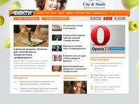 Fakty News Website