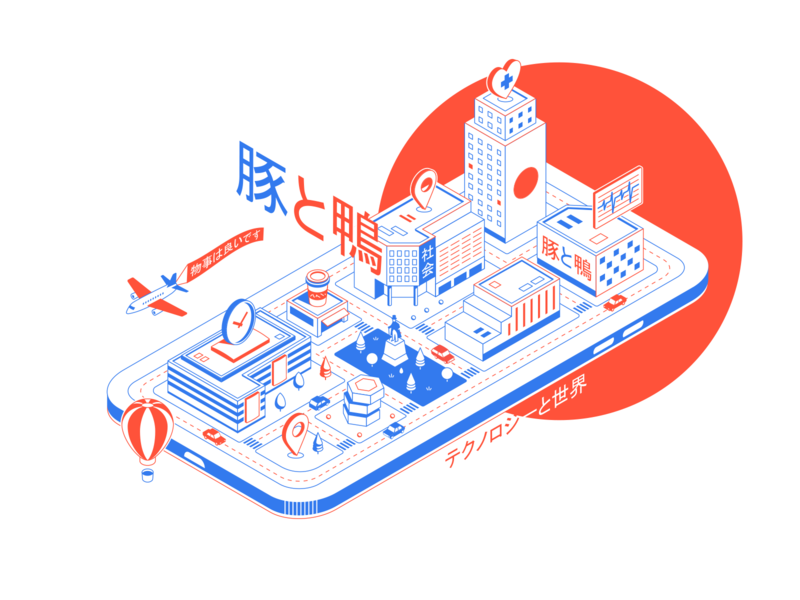 The whole city on the phone marketing technology iphone phone city japanese culture japanese china japan vector outline isometric illustration isometric design illustration alexandrovi aleksandrov huliganio team huliganio isometry isometric