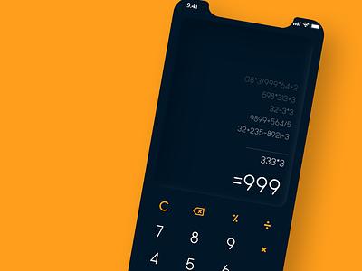 Calculator UI Design icon typography vector art app ux neumorphism minimal illustration design dailyui