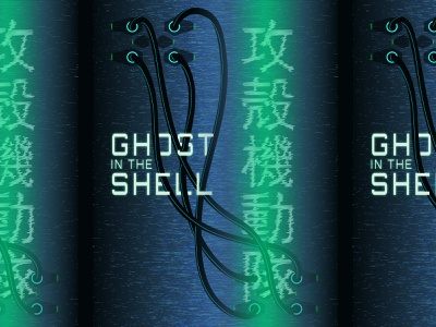 Ghost in the Shell Poster poster design manga anime cyberpunk ghost in the shell movie movie poster poster vector illustration design