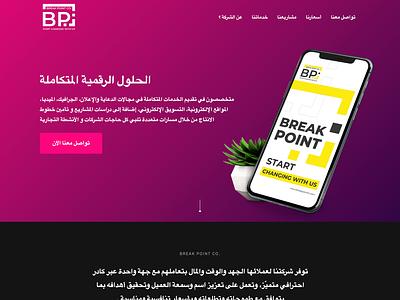 Break Point Company Website ui design branding ux
