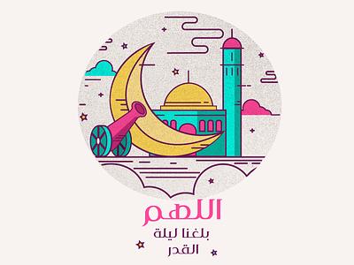 ramdan ramadan line art lineart illustraion colors color style design illustrator flat art illustration character illustration flat design flat art