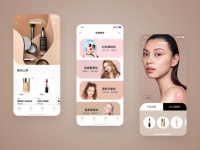 AI makeup