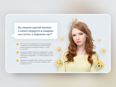 Onepage website for advertising specialist   Ogdarov wordpress website design website web design webdesign web ui template design landing page onepage intro graphic design design agency website