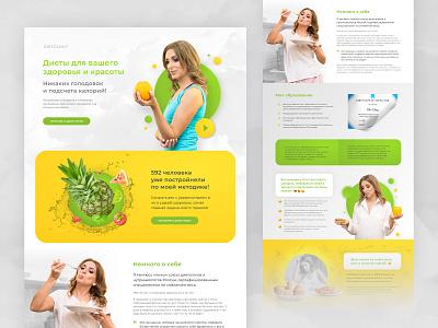 Nutritionist's Onepage Website template design template wordpress web onepage website design website web design ui landing page graphic design design