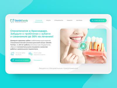 Dental Clinic Website   Dentik Family dental dental clinic medical website web website design landing page onepage template dental website dentist wordpress website web design design