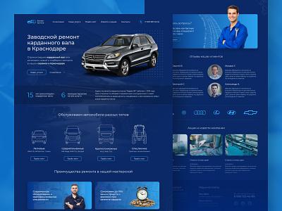 Car Service Website Design   Cardan Yug web template design website design onepage wordpress website web design landing page design graphic design