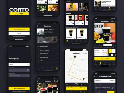 """Corto Coffee"" mobile app concept ios app design app mobile design user experience mobile ui mobile app userinterface design ux ui"