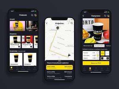 """Corto Coffee"" mobile app concept concept coffeeapp coffeeshop uiux user experience userinterface ios design mobile app mobile app ux ui"