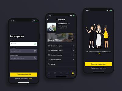 """Corto Coffee"" mobile app concept mobile app design ios user experience user interface coffeeshop design mobile app mobile ux ui"