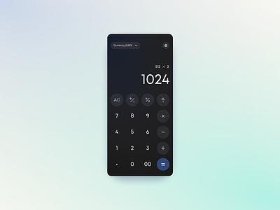 Calculator App - Daily UI calculator mobile digital web minimal flat dark daily ui dailyui app ux ui design