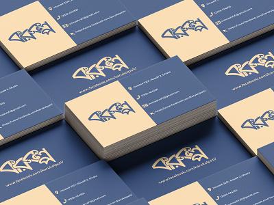 Visiting Card Design With Mockup standard business card business card design with mockup business card design business card visiting card visiting card design visitingcard