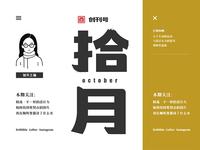 Blog-version 2