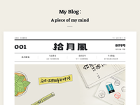 Blog-version 3