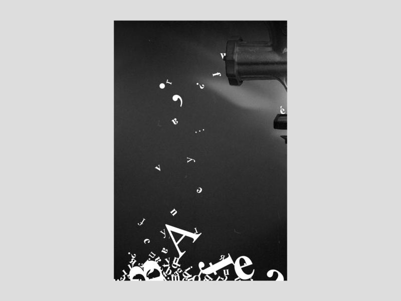 'Typogrinder' | day 29 dark typography art typographic swiss design brand identity abstract art exokim modern design blackandwhite experimental poster experimental type typography poster typography type design type grinder poster daily type minimal branding