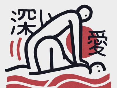Deep Love design illustration art erotic japan