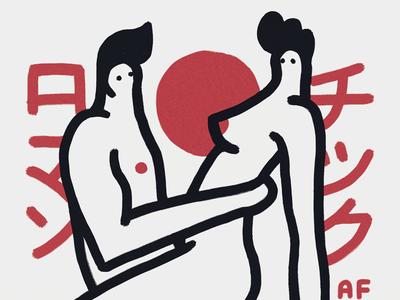 Shunga (春画) art drawing procreate design erotica erotic japan