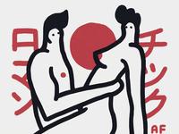 Shunga (春画)