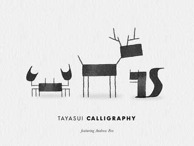 Tayasui Calligraphy app drawing design art minimalism animals tayasui calligraphy
