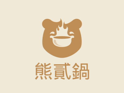 Bear 2 Hot Pot