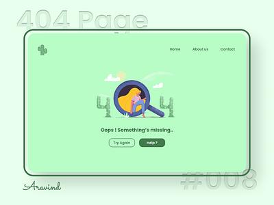 404 Page | Daily UI 008 404 not found daily ui 008 404 error 404 404page daily ui app uiux design dailyuichallenge dailyui ux ui