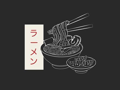 Combo it up! noodles gyoza bowl ramen