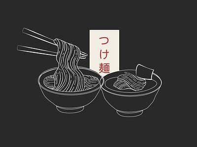 Noodle meet dipping sauce noodles tsukemen bowl noodle ramen