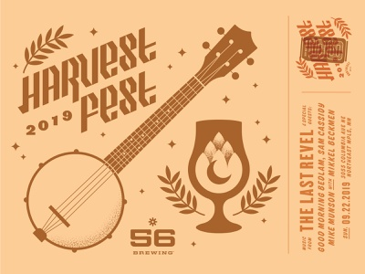 Pumpkin Spice Vibes harvest fall festival type lockup blackletter banjo illustration vector overprint brewery beer