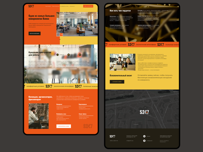 Coworking landing page – S247 tilda figma web website web design landing page homepage design coworking workspace work workspace landing page coworking landing page furniture interior office home agency