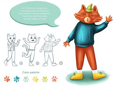 Character development for cat food packaging kidlitart artwork illustrator kids illustration illustration digital illustration children illustration character design character character development characterdesign