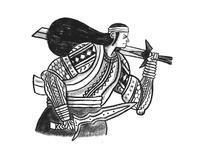 002 - Visayan Warrior