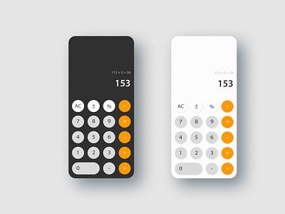 Daily UI #4: Calculator art illustrator app calculator dailyui web illustration flat branding ux minimal ui