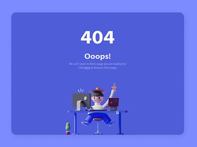 Daily UI #8: Page 404 minimal flat art 404page page illustrator app illustration web dailyui ux ui