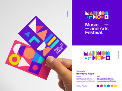 2020 Festival - Brand Identity illustration festival conference event logotype logo mark identity design brand guideline brand identity design logo designer business card graphic design design print logo typography logo identity branding logo design music festival