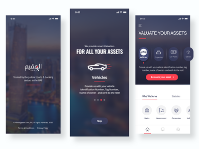 Almoqyem app design app icon branding ui