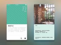 QingChunYinJi App