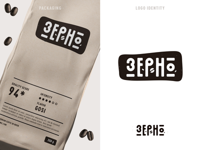 Zerno Logo (Seed) design colors packaging package concept coffeeshop seed coffe logodesign lettering logotype logo