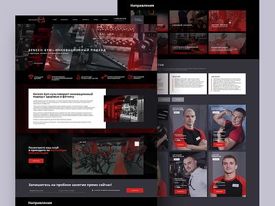Website Design — Genesis Gym fitness landing color red black training sport gym design web