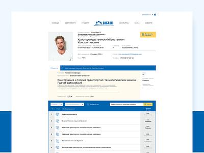 Online Student Account education academic performance portfolio ux ui web personal account university student online
