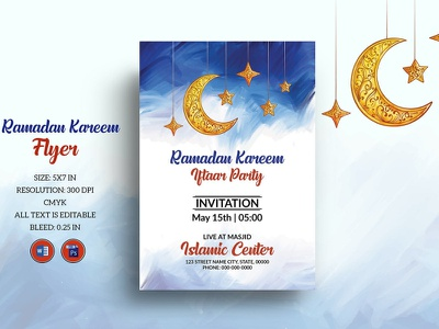 Ramadan Kareem Iftar Party Invitation ms word photoshop template ramadan kareem ramadan event invitation flyer party invitation party flyer iftar party ramadan iftar party ramadan party