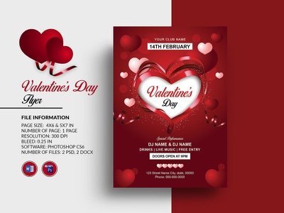 Valentine's Day Party Flyer ms word photoshop template valentine day 2021 party invitatiion invitation flyer valentine invitation valentines invite valentines valentines day valentines day party valentines day party flyer